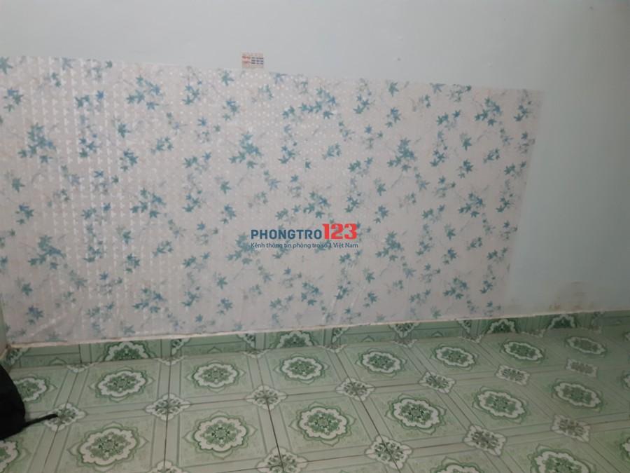Cho thuê phòng trọ giá rẻ, Nguyễn Văn Quá Q12
