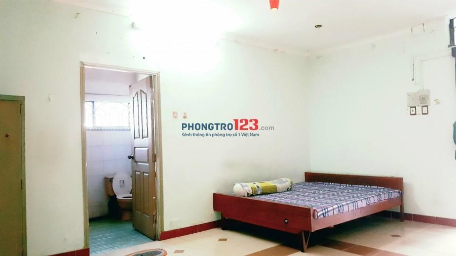 Phòng trọ Bình Thạnh, 36m², phòng đẹp, thoáng,hẻm rộng