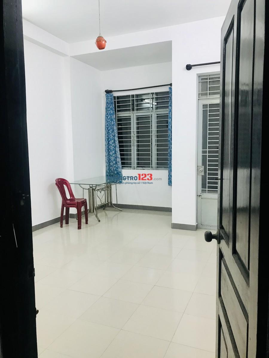 Phòng trọ giá rẻ gò vấp Phạm Văn Chiêu, Diện tích 18m2