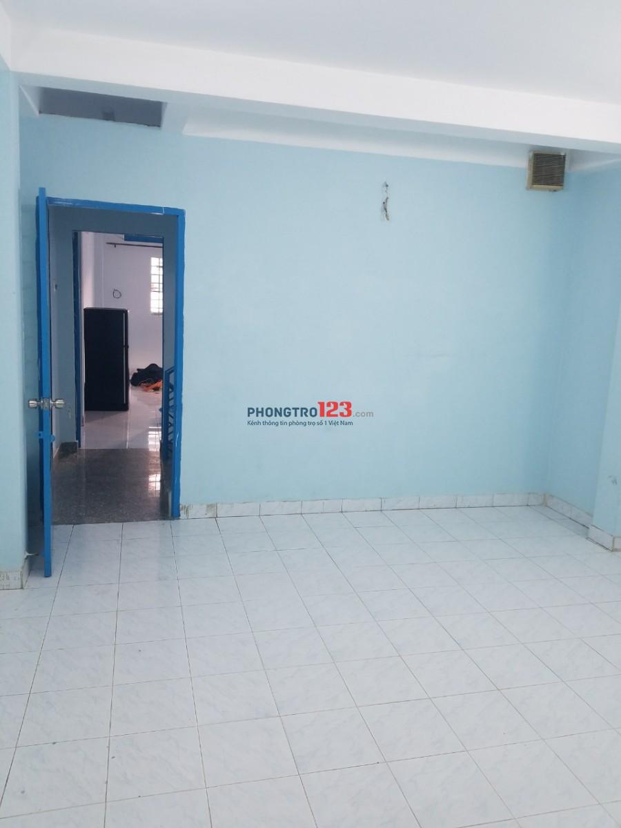 Cho thuê phòng gần ngã 4 Bốn Xã 32 đường số 2, Lê Văn Quới, Bình Tân