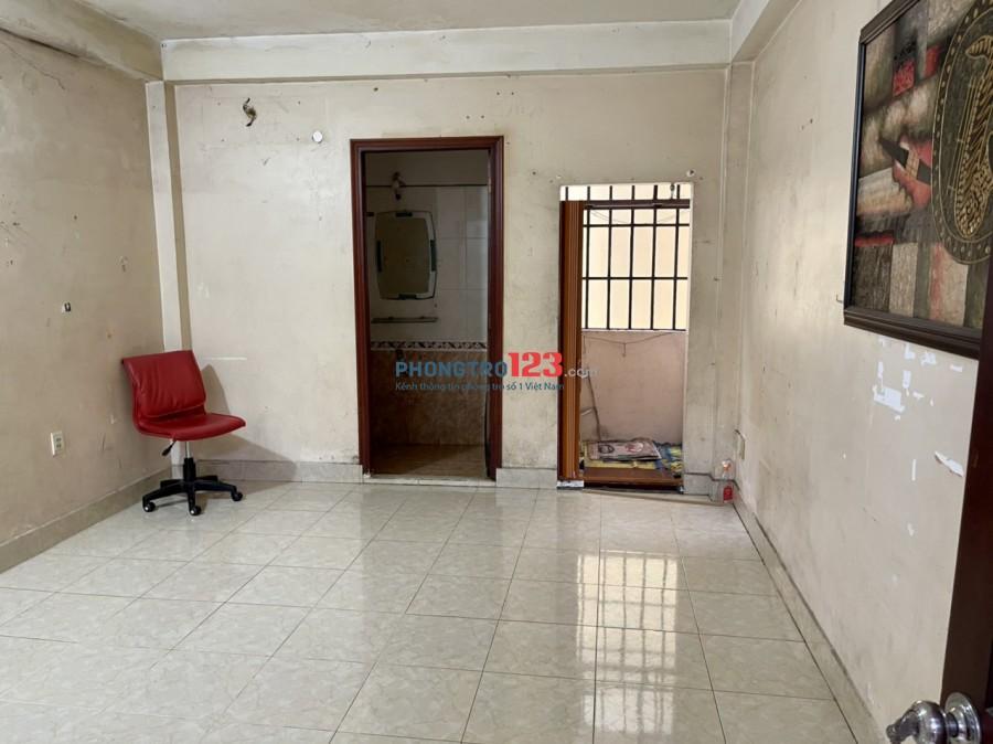 Cho Thuê Phòng 81 Hoàng Hoa Thám, Phường 12, Quận Tân Bình, Hồ Chí Minh