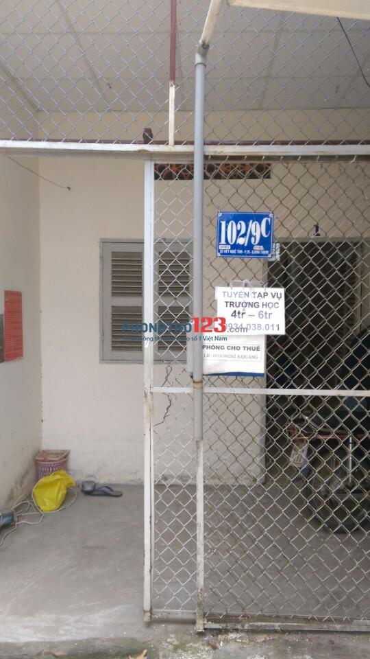 Cho thuê phòng 25m2 đường D2, phường 25, Q.Bình Thạnh