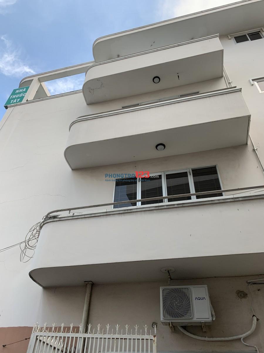 Cho thuê phòng trọ mặt tiền quận Bình Thạnh