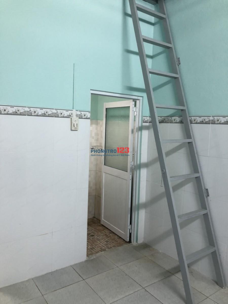 Phòng trọ cho thuê ở gần CV Phần mềm Quang Trung Q12 QL1 30m2