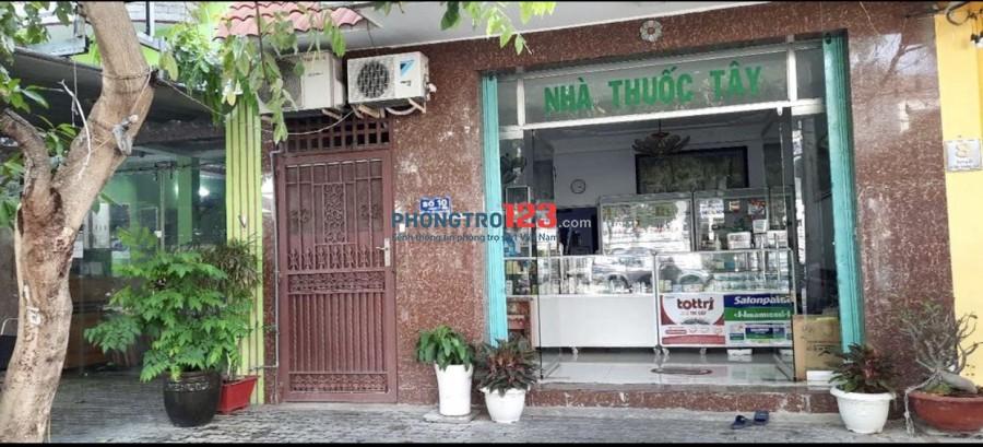 Chính chủ cho thuê MB 23m2 mặt tiền số 10 Đường số 65 P Tân Phong Q7 giá 12tr/th