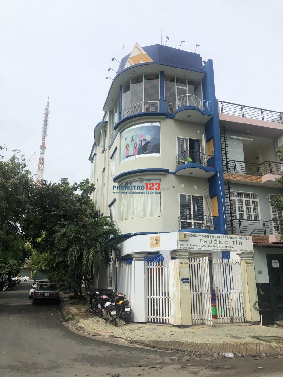Sang hợp đồng thuê nhà cực đẹp góc 3 mặt tiền tại 70 Đường D1 P Hiệp Phú Q9