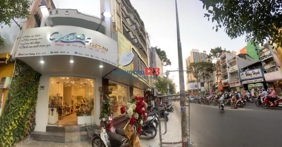 Chính chủ Sang gấp Shop Hoa đầy đủ thiết bị mặt tiền đường Cao Thắng P11 Q10
