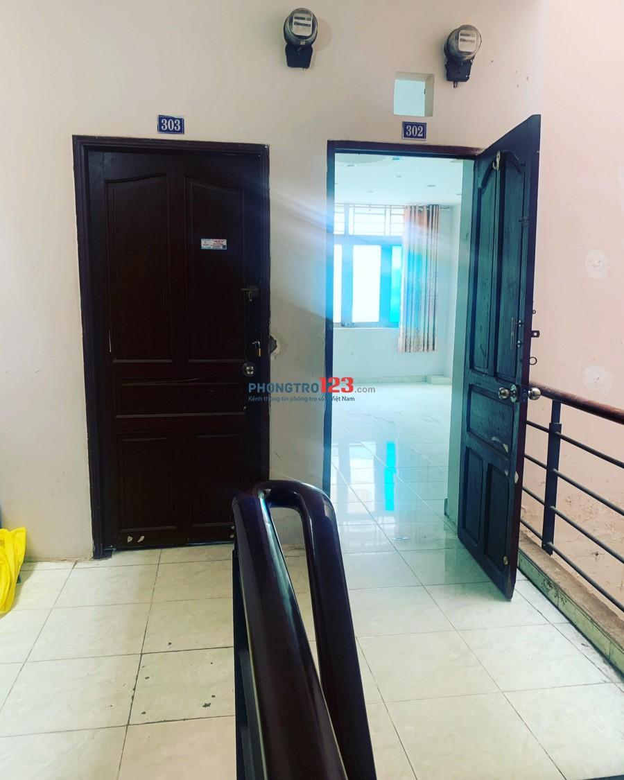 Còn trống 2 phòng cho thuê, đối diện Lotte mặt đường Nguyễn Văn Lượng