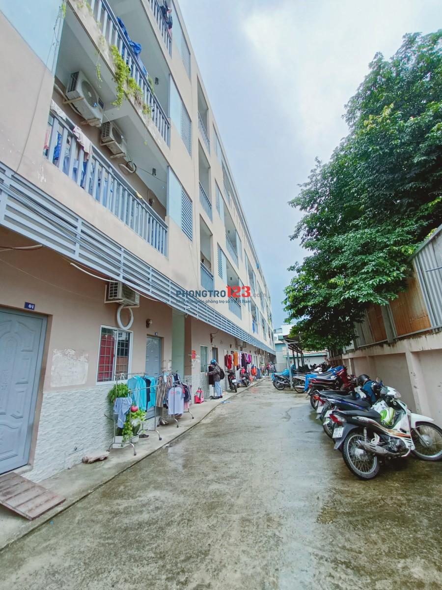 Trọ ngay Cvpm Quang Trung Q12_Giá sinh viên/Giờ Giấc tự do/Free để xe.