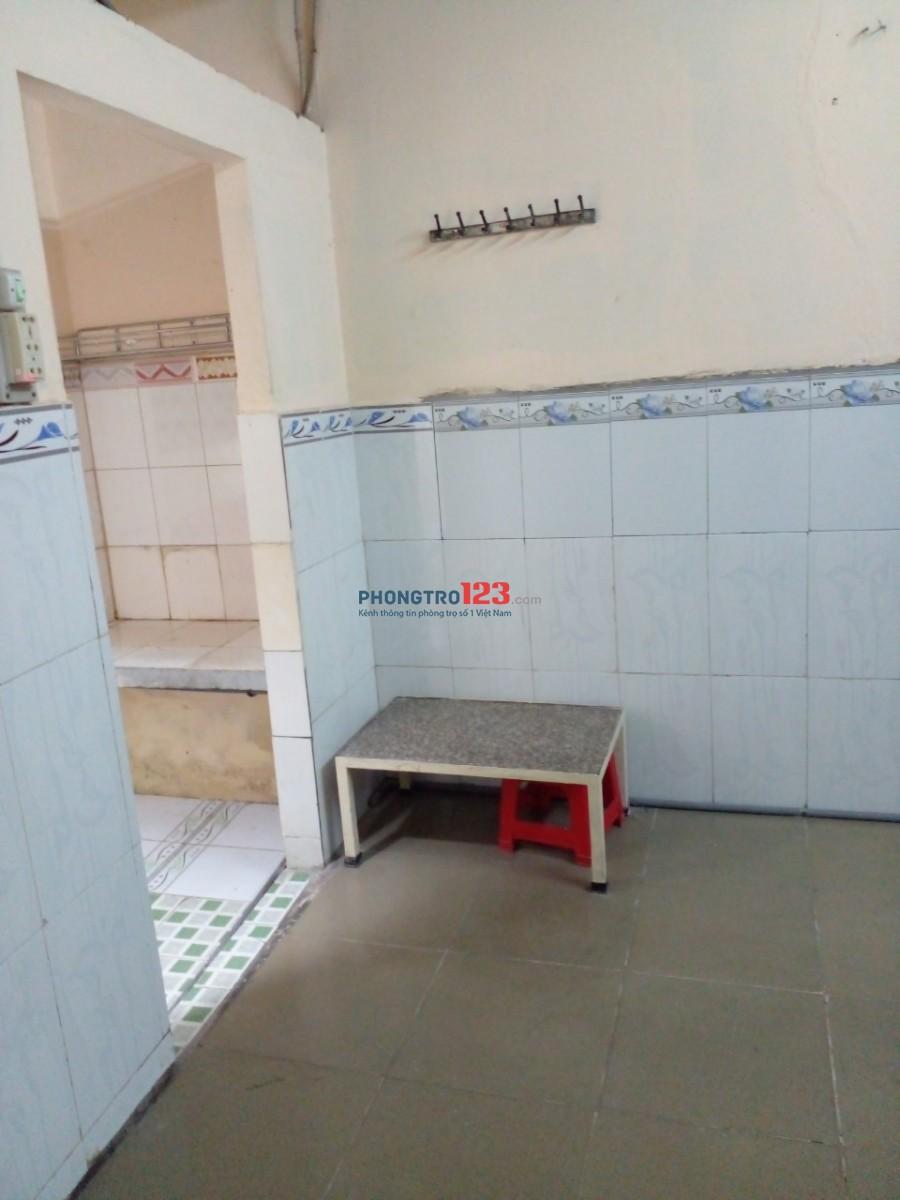 Phòng trọ Quận 7 dành cho 2 - 3 người, ngay ngã tư Nguyễn Văn Linh & Nguyễn Thị Thập, giá rẻ