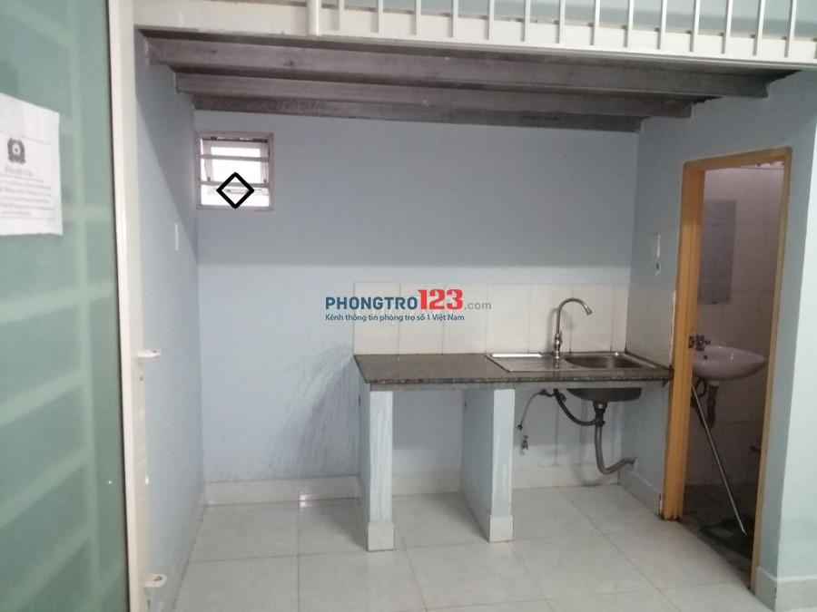 Quận Bình Thạnh > P21> XVNT có phòng trọ cho thuê