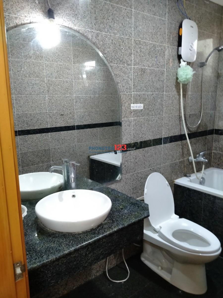 Cho Thuê Phòng CC Phú Hoàng Anh Gần ĐH RMIT, TĐT. Rộng 20m2 ở được 1-2 người, Giá phòng 3tr2/tháng