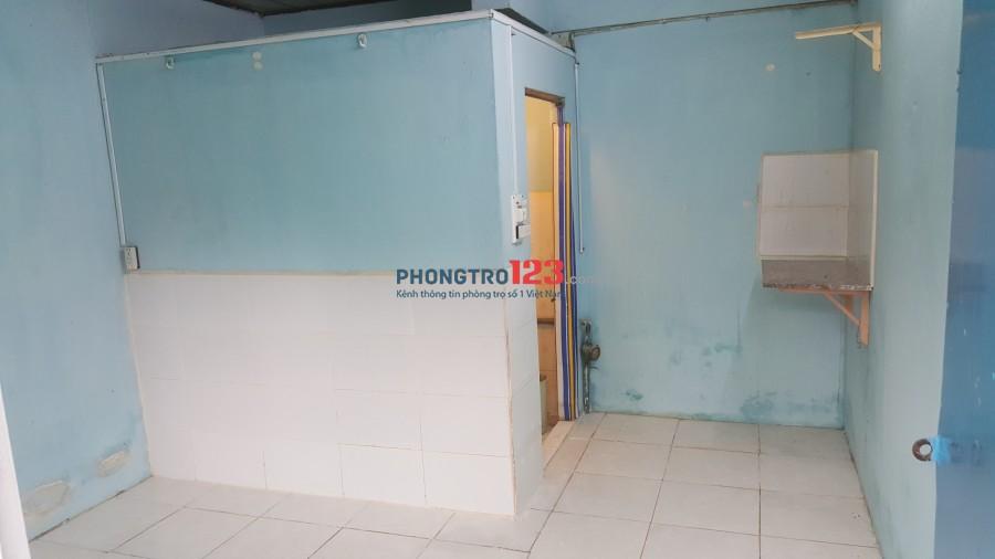 Cho thuê phòng trọ 12m2, giá thuê 1tr2/tháng. Khu bệnh viện Thú y đại học Nông Lâm (Google map)