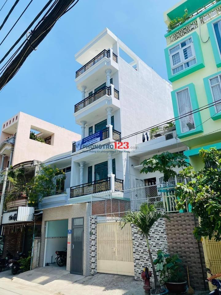 Phòng trọ Nguyễn Duy Cung, Gò Vấp 25m2 cách ngã tư Phan Huy Ích, Quang Trung 200m