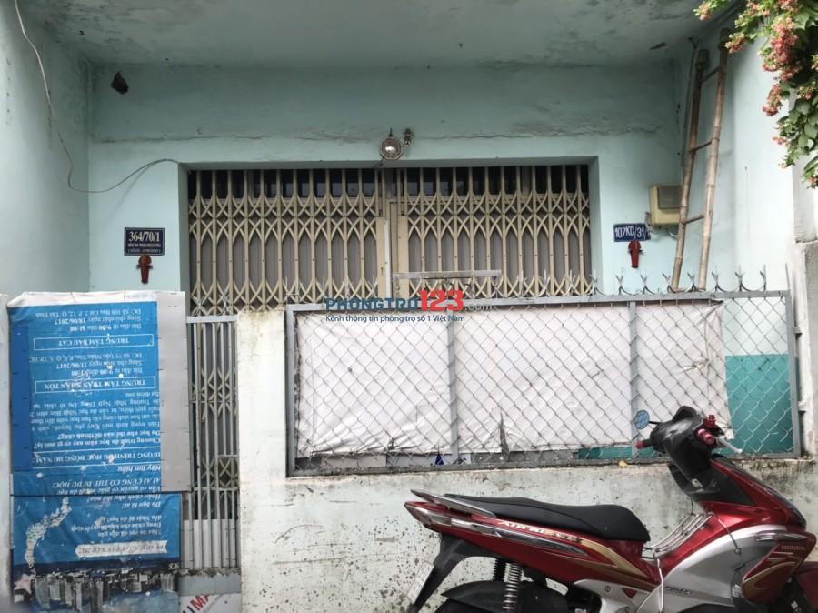 Chính chủ cho thuê nhà NC 4,5x13 tại Hẻm 364 Thoại Ngọc Hầu Phú Thạnh TPhú giá 7tr/th
