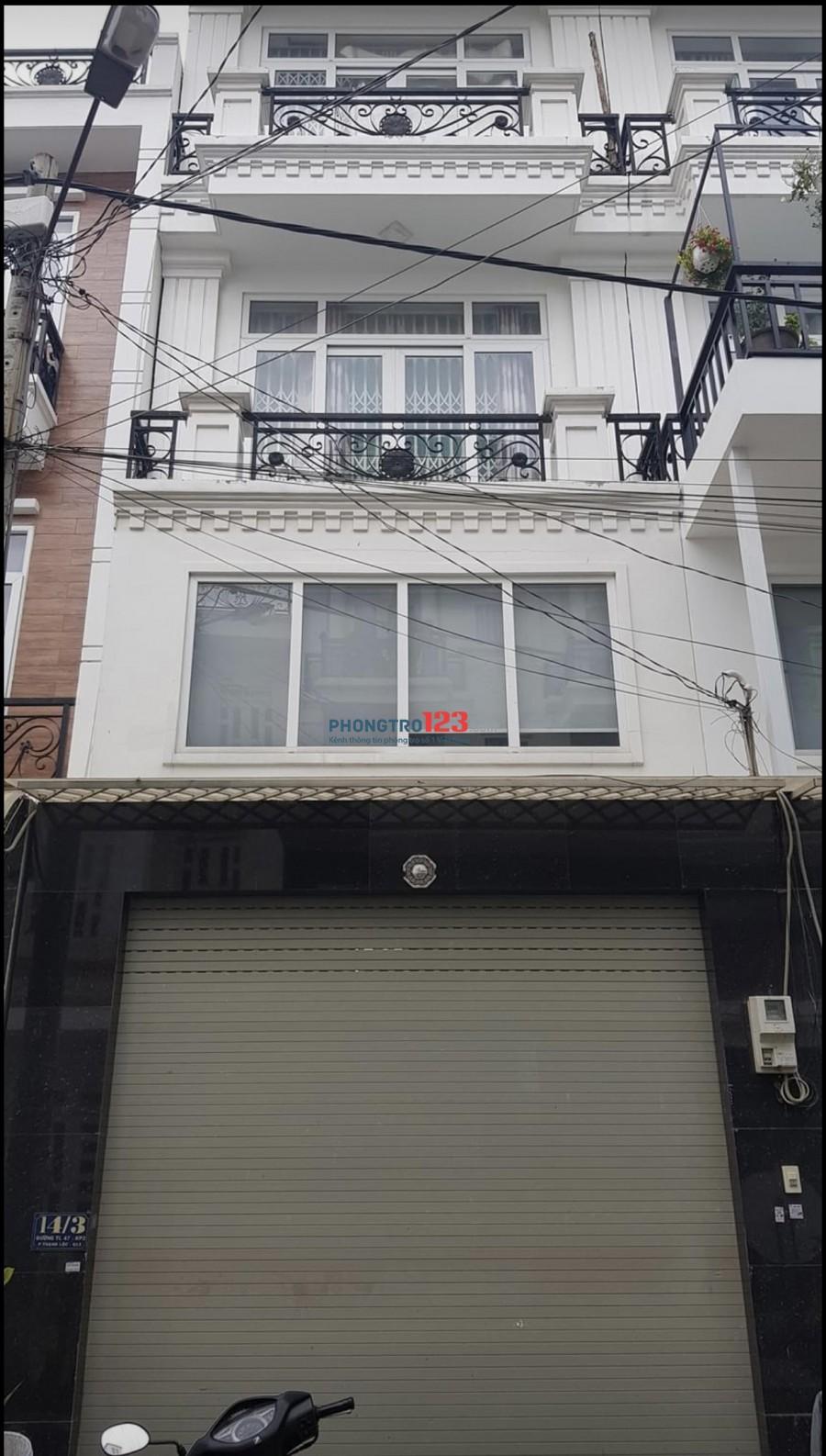 Cho thuê phòng trọ giá rẻ tại 14/3 Đường số 47, Phường Thạnh Lộc, Quận 12 ngay cầu Ông Đụng
