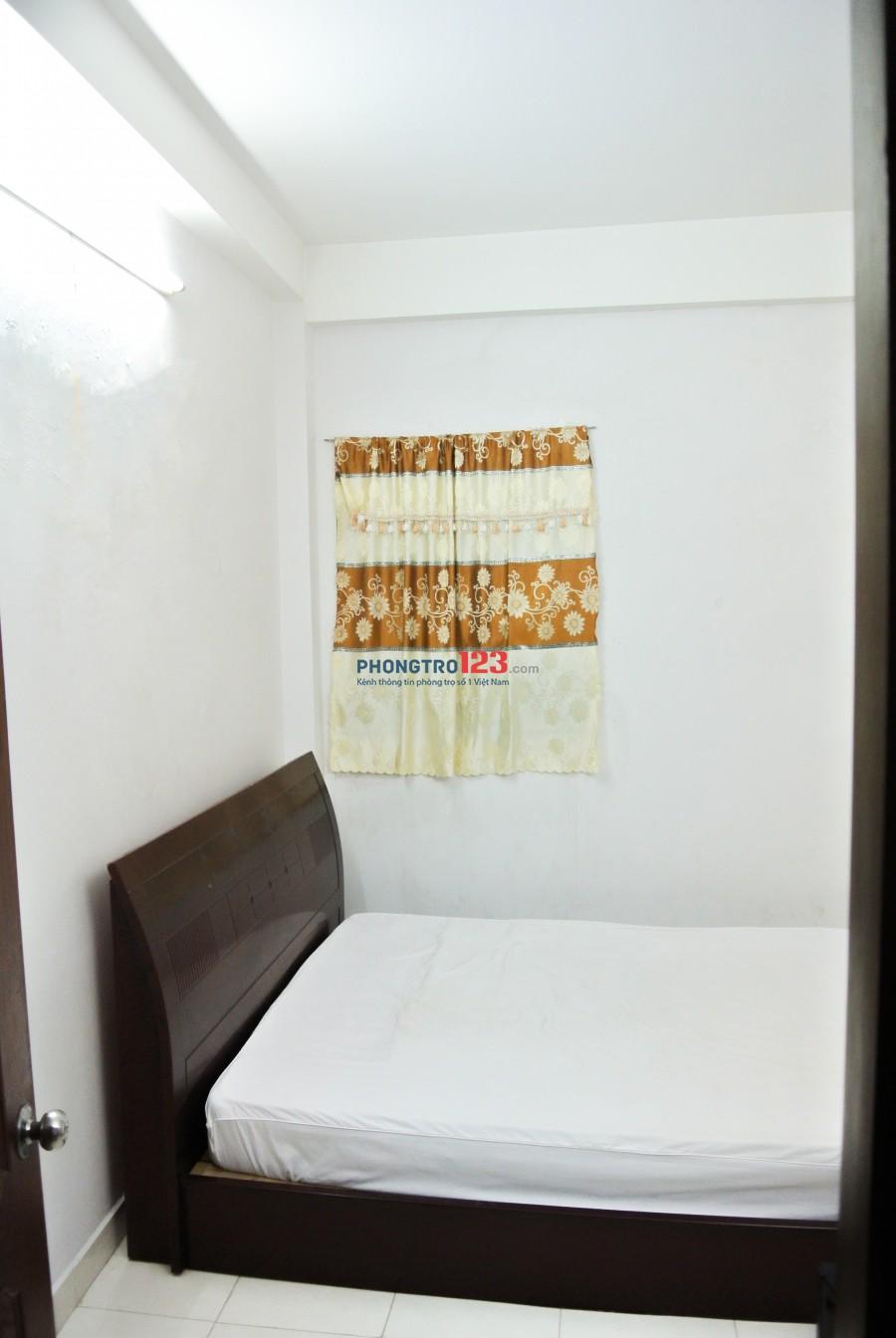 Cho thuê phòng trọ tại 25/47 Tôn Thất Tùng, Phường Phạm Ngũ Lão trung tâm Quận 1. Tháng 6/2021
