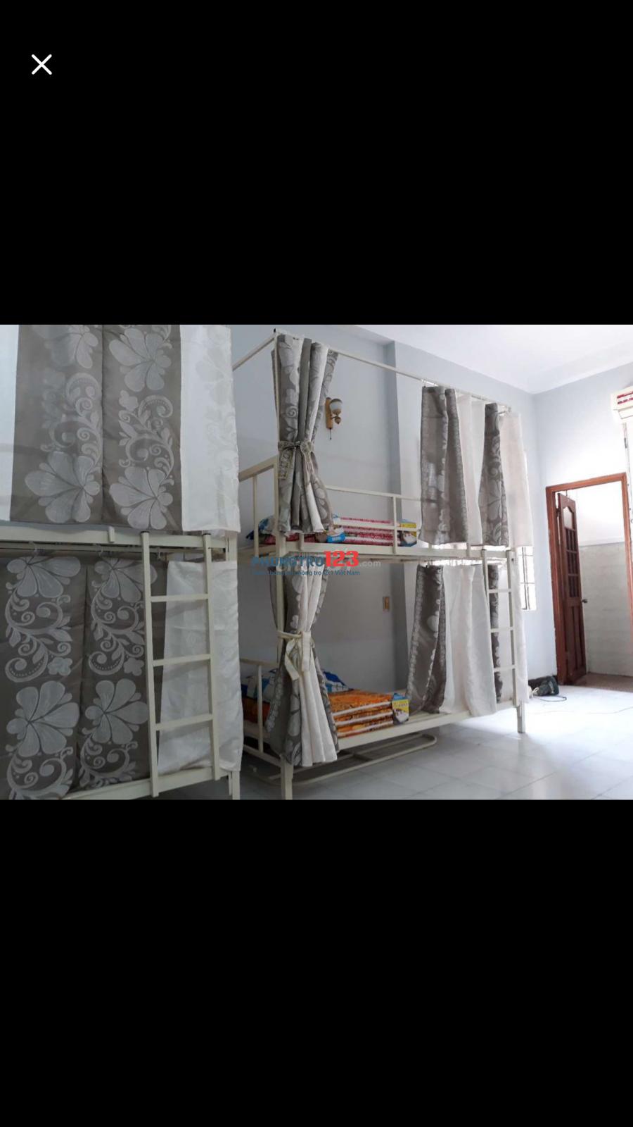 Phòng Trọ Homestay KTX 39 Nguyễn Tất Thành Phường 13, Quận 4