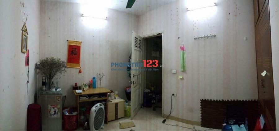 Cho thuê phòng Số 4 ngõ 515 Hoàng Hoa Thám, Quận Ba Đình, Hà Nội