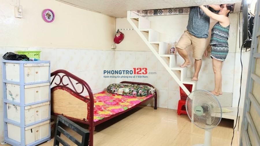 Cho thuê nhà nguyên căn đối diện cổng chính Suốt Tiên 25m2 giá thuê 3 triệu/tháng