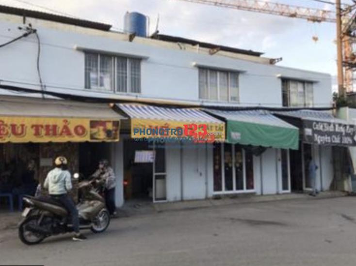 Cho thuê kiot mặt tiền dãy nhà trọ tại Đường Bùi Cẩm Hổ, Phường Tân Thới Hòa, Quận Tân Phú