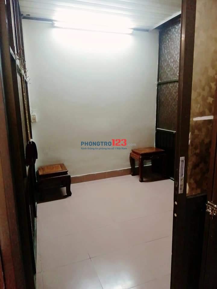 Cho Thuê Phòng Trọ giá rẻ bất ngờ quận 66 Đường Nguyễn Đỗ Cung, Phường Tây Thạnh, Tân Phú