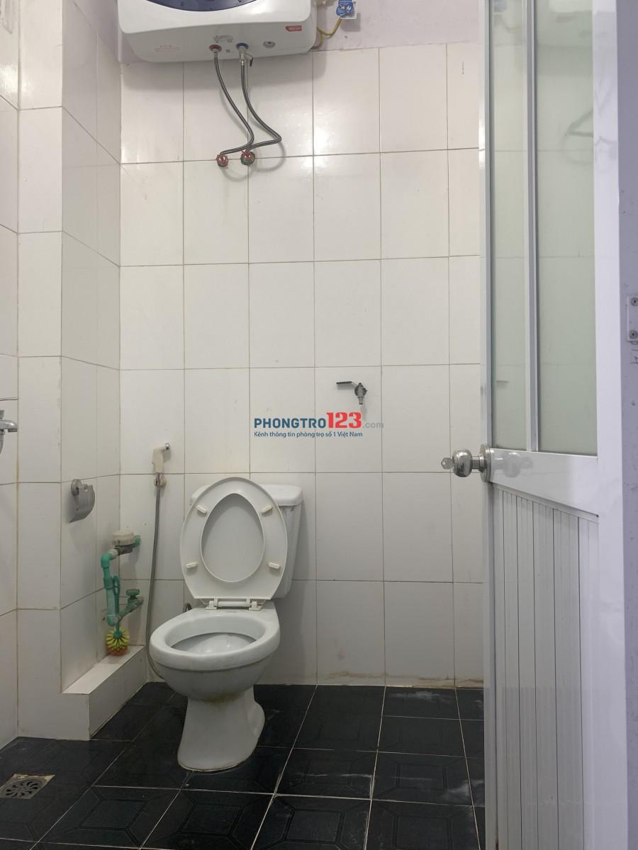 Chung cư Đường Ngô Quyền, Phường Quang Trung, Quận Hà Đông 45m² 2PN