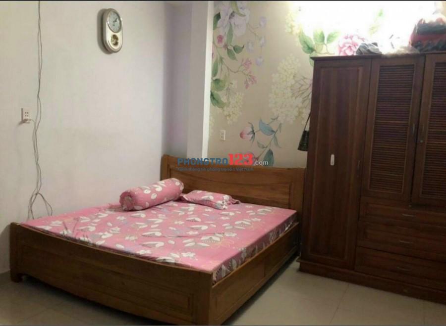 Phòng mới , giá thuê 1,9tr/tháng, diện tích 25m², tại 254 Đường Vĩnh Hưng, Phường Vĩnh Hưng, Quận Hoàng Mai